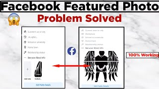 Facebook Featured Photo Problem Solve | 100% Working | FB featured photo problem 2020 |