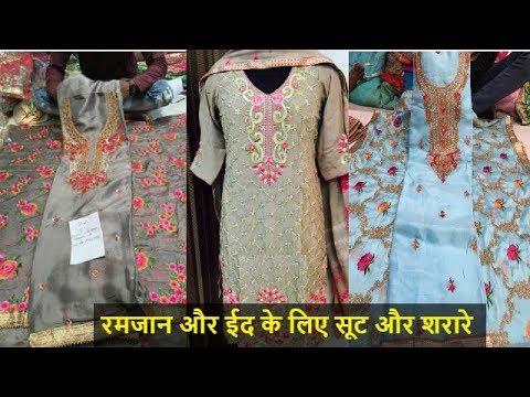 Ramzan And Eid Special Suits Sharara   धमाकेदार सूट   Latest वैराइटी   डिजायनर सूट   जायदा मुनाफा
