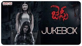 Jessie Full Songs Jukebox   Atul Kulkarni, Kabhir Duhan Singh , Archana