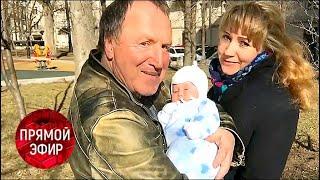 Народный артист России Владимир Стеклов в 70 лет в четвёртый раз стал отцом. Прямой эфир 06.08.18