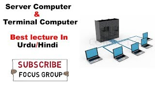 What are Server And Terminal Computer || Client or Node || Lecture In Urdu/Hindi