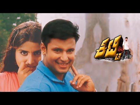 Kitty - ಕಿಟ್ಟಿ Full Kannada Movie | Darshan Movie | Kannada Action Movies | Superhit Kannada Movie