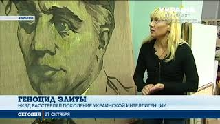 В Украине вспоминают жертв массовых расстрелов в урочище Сандармох