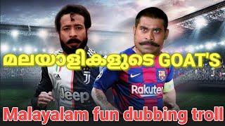 ഫുട്ബോൾ Troll Football Malayalam Comedy