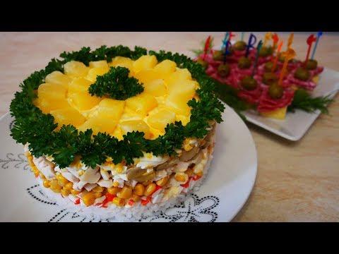 Торт салат ЧУДО и ЗАКУСКА с салями за 2 МИНУТЫ быстро,легко и ВКУСНО!!!