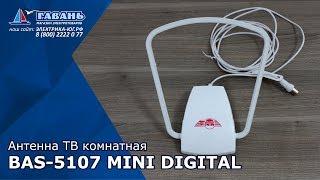 Антенна для цифрового ТВ BAS-5107-5V