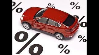 Cекреты как скинуть цену при покупке машины