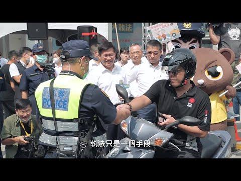 0901 路口停讓行人大執法記者會