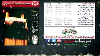 اغاني حصرية حب الوطن - غناء : سالم بن محاد ( كلمات : علي عبدالله ) ألحان : د.عبدالرب إدريس 1989 تحميل MP3