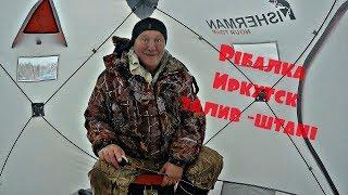 Рыбалка на леща в иркутске