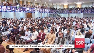 TOLOnews 6pm News 9 September 2018