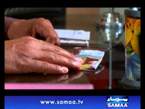 Wardaat, June 25, 2014