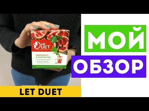 youtube Let Duet (Лет Дует) - биокомплекс для похудения