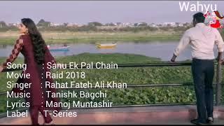 Sanu ik Pal Chain Na Aave - unplugged - female - Most
