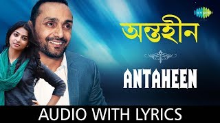 Antaheen with lyrics | Shaan | Antaheen | HD Song - YouTube