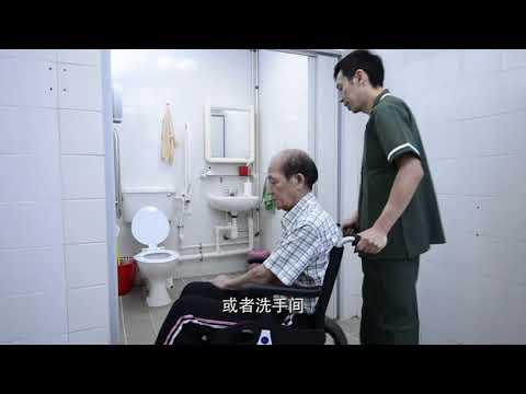 影片:如何选择合适的轮椅