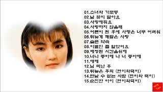 장덕 베스트 모음 15곡 (K Pop) Jang Deok Best Collection 15 Songs