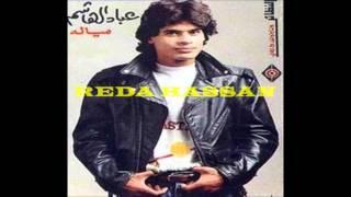 تحميل اغاني عباد الهاشم - البوم مياله كامل MP3