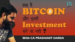 What is Bitcoin (Cryptocurrency) & Scam in Bitcoin ??