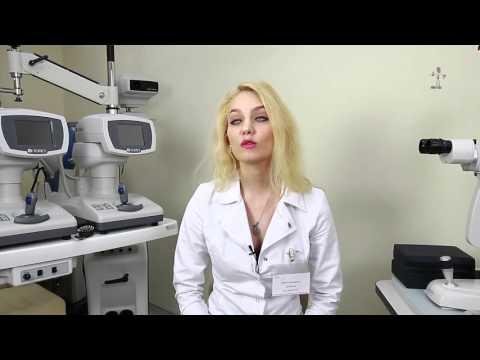 Оправы для очков женские для зрения красноярск