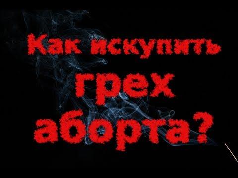 Молитвы о исцелении святой матроны московской