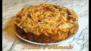 Пирог из Лаваша с Фаршем / Пирог c Мясом / Мясной Пирог / Meat Pie