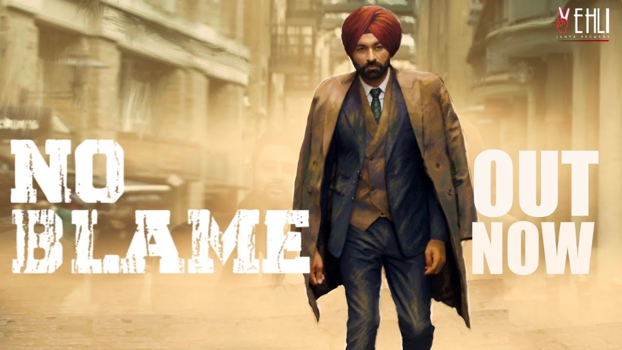 No Blame Lyrics in English - Tarsem Jassar