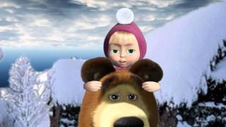 Маша и Медведь -  Маша решила всё нынче будет наоборот