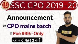 SSC CPO 2019-20 || Announcement  || Prince Sir || CPO mains batch