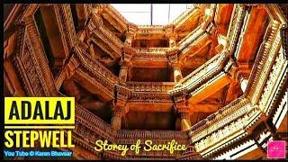 Adalaj Vav   Adalaj Stepwell   Heritage Place of Gujarat
