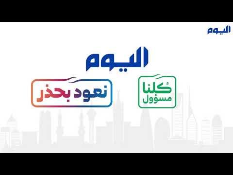 عاجل |  وزير الصحة يستعرض الخطة الخمسية للتجمع الصحي بالشرقية