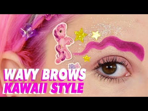 ♡ WAVY BROWS: KAWAII STYLE ♡
