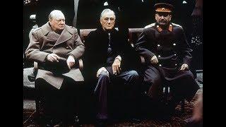 Ялтинская конференция 1945 года Загадки истории