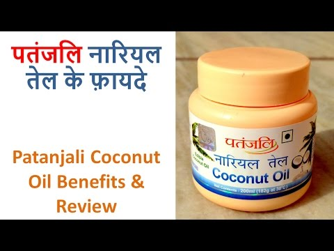 , title : 'Patanjali Coconut Oil Benefits & Review | पतंजलि नारियल तेल के फ़ायदे | Hindi'