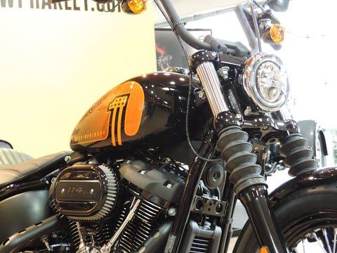2021 Harley-Davidson® HD Softail FXBBS Street Bob® 114