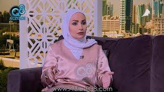 لقاء د.وفاء علي شعبان في برنامج (كويت اليوم) عن التغذية العلاجية