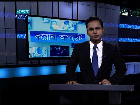 Corona Virus Update || 01 Pm || 19 October 2020 || ETV News