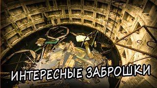 Заброшенный канализационный коллектор города Киева. Интересные заброшки 2020 года.
