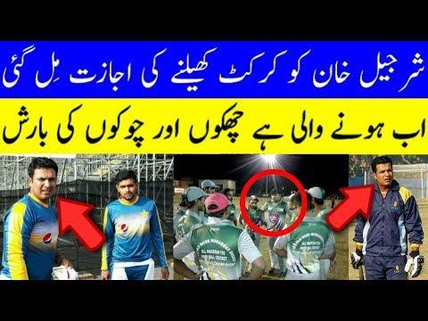 Good News For Sharjeel Khan | Sharjeel Khan Back In Domestic Cricket | Latest News Sharjeel Khan