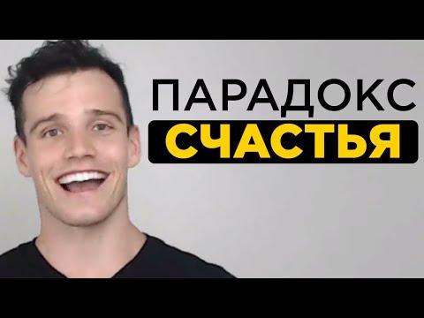 Алексей глызин счастье ты моё видео