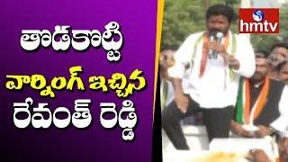 Revanth Reddy Comments On KCR   Kosgi   Telugu News   hmtv