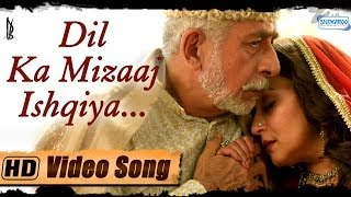 Dil Ka Mizaaj Ishqiya - Song Video - Dedh Ishqiya