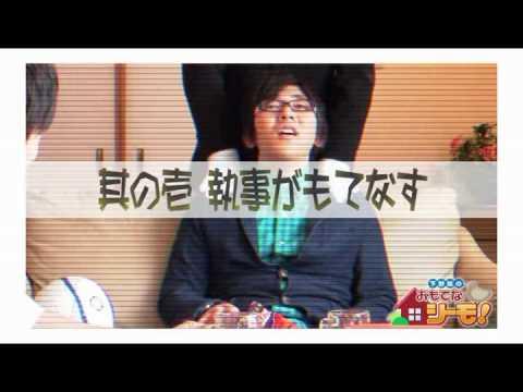 【声優動画】下野紘が自分の家族に電話をかけてみたwwwwww