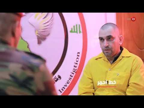 شاهد بالفيديو.. داعشي يتحدث عن الفكرة المتطرف التي زرعه داعش الارهابي في عقله ويقول ؟؟