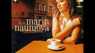 """Marija Naumova """"Cher ami"""""""