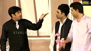 Best Of Nida Choudhary And Qaiser Piya Stage Drama Trailer Full Comedy Clip | Pk Mast