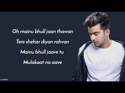 Download Allah (Lyrics) - Jass Manak Ft. Sukhe | Latest Punjabi Song 2018 HD Mp4 3GP Video and MP3