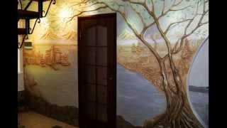 Художественное оформление стен Александр Палий