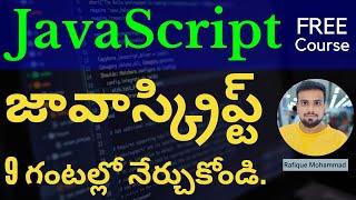 JavaScript in Telugu - Complete Tutorial in 9 hours