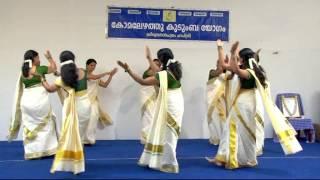 തിരുവാതിരക്കളി -Thiruvathirakali-Onam Dance-Thiruvathira Video 2013